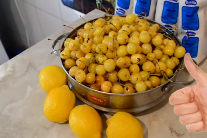 Черешня с лимонами