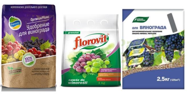 Комплексные удобрения для винограда